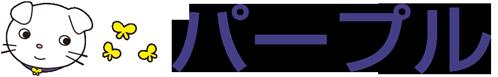 木更津・君津デイサービス・訪問看護ステーション(訪問リハビリ)・ケアプランセンター・ヘルパーステーション